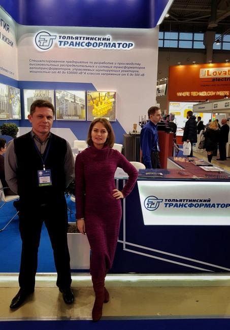 Международный форум «Электрические сети — 2018