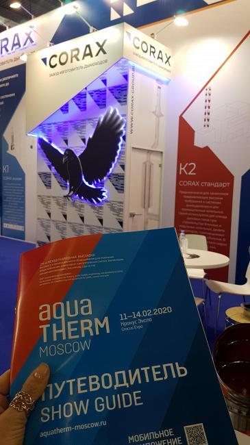 Aquatherm Moscow 2020