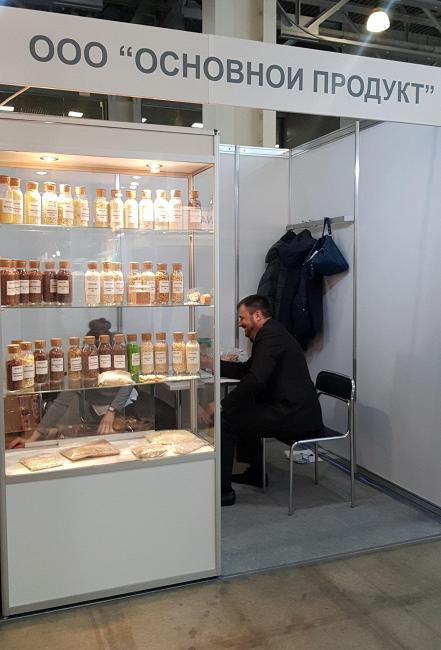 Выставка Ingredients Russia