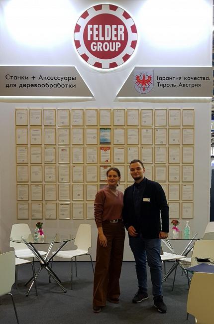 Выставка «Лесдревмаш - 2020»