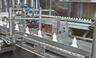 Создание производства бытовой химии и моющих средств