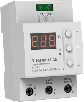 Цифровой термостат повышенной мощности terneo b