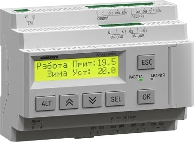 Контроллер для управления приточными системами вентиляции ОВЕН ТРМ1033