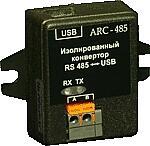 Преобразователь RS485 и USB ARC-485 для подключения приборов с интерфейсом RS-485, к ПК и Notebook
