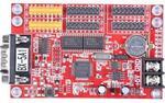 Контроллер AR-BX