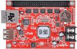 Контроллер AR-BX-5M3