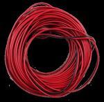 Соединительный кабель AR-CLD-3005