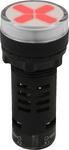 Индикаторная светодиодная лампа AR-AD16-22W/G