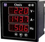 Мультиметр цифровой Omix P99-M(AVFC)-3-0.5