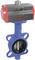 Дисковый поворотный затвор КПР-Б7 с пневмоприводом