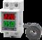 Вольтамперметр однофазный на DIN-рейку Omix D2-AV2-1