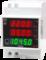 Мультиметр однофазный на DIN-рейку Omix D3-M3-1-N2