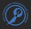 ЗАО «Томский приборный завод»