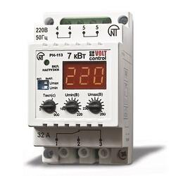 Реле імпульсне групове рб-412 220 в (електросвіт)