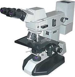 Микроскоп люминесцентный ''Микмед 2''
