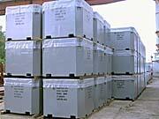 Контейнеры для радиоактивных отходов. Контейнеры железобетонные НЗК-150-1,5П