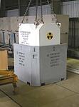Контейнеры для радиоактивных отходов. Контейнеры железобетонные НЗК-150-1,5П(С)