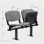 Кресло стадионное складное с мягким элементом
