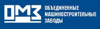 Объединенные машиностроительные заводы (Группа Уралмаш-Ижора)