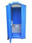 Туалетная кабинка Люкс