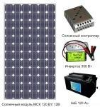 Модули солнечные фотоэлектрические