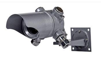 Взрывозащищённый датчик освещённости ВЭЛАН-SENSOR-SHINE