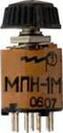 Переключатель малогабаритный низкочастотный МПН–1М, МПН–1МВ