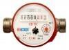 Водосчетчики холодной и горячей воды СВ-15Х и СВ-15Г с антимагнитной защитой