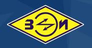 ООО Завод электротехнических изделий «Ставропольский»