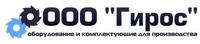 Гирос, ООО