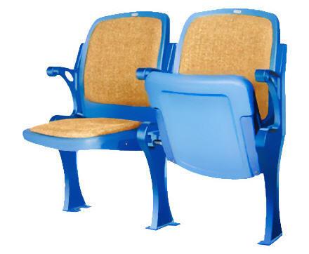 Кресла стадионные YK2375RS