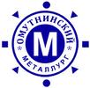 АО «Омутнинский металлургический завод»
