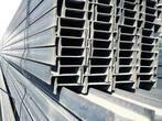 Балки двутавровые стальные