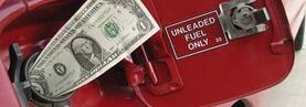 Системы контроля расхода топлива