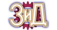ФГУП «Машиностроительный завод им. Ф.Э. Дзержинского»