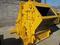 Роторная дробилка СМД-75