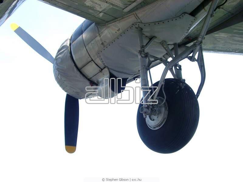 Авиационные диски