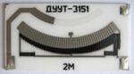 Резистивный элемент датчика уровня топлива для УАЗ-3151 Резистив