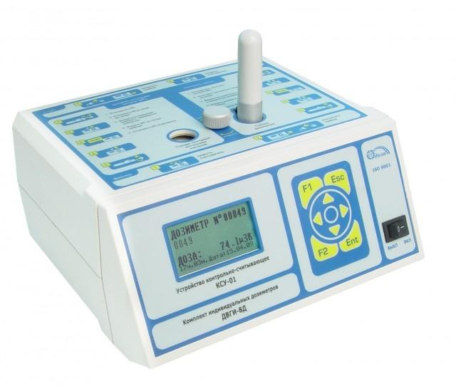 Комплекты дозиметров ДВГИ-8Д гамма- и рентгеновского излучения