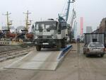 Весы автомобильные подкладные электронные поосного (помостового) взвешивания ВСУ-30000B-5
