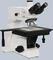Металлографический микроскоп АЛЬТАМИ МЕТ вариант 3