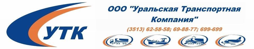 Транспортные компании Москвы  список транспортных