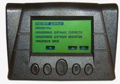 Прибор сервисный СКРТ, Система контроля расхода топлива