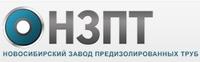 ООО «Новосибирский завод предизолированных труб»