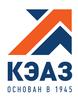 АО «Курский электроаппаратный завод» (АО «КЭАЗ»)