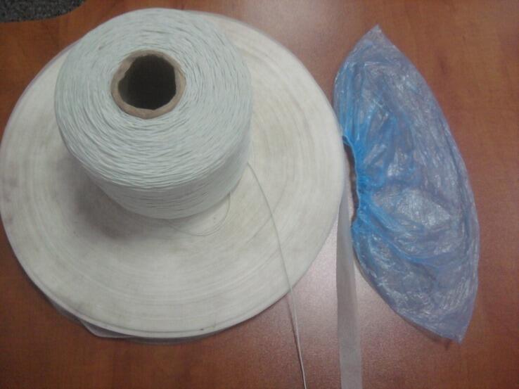 Резинка для производства бахил