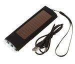 Лучший друг Туриста - Карманный LED фонарь на солнечной батарее