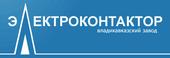 ОАО «Владикавказский завод «Электроконтактор»