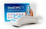 Аппарат физиотерапии Диадэнс-т