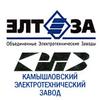 Камышловский электротехнический завод, АО